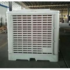 华菱农牧HL-3KW白款条格冷风机水空调环保工业空调水帘空调