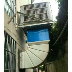 华菱农牧1.1KW冷风机水空调工业冷风机水帘冷风机环保空调
