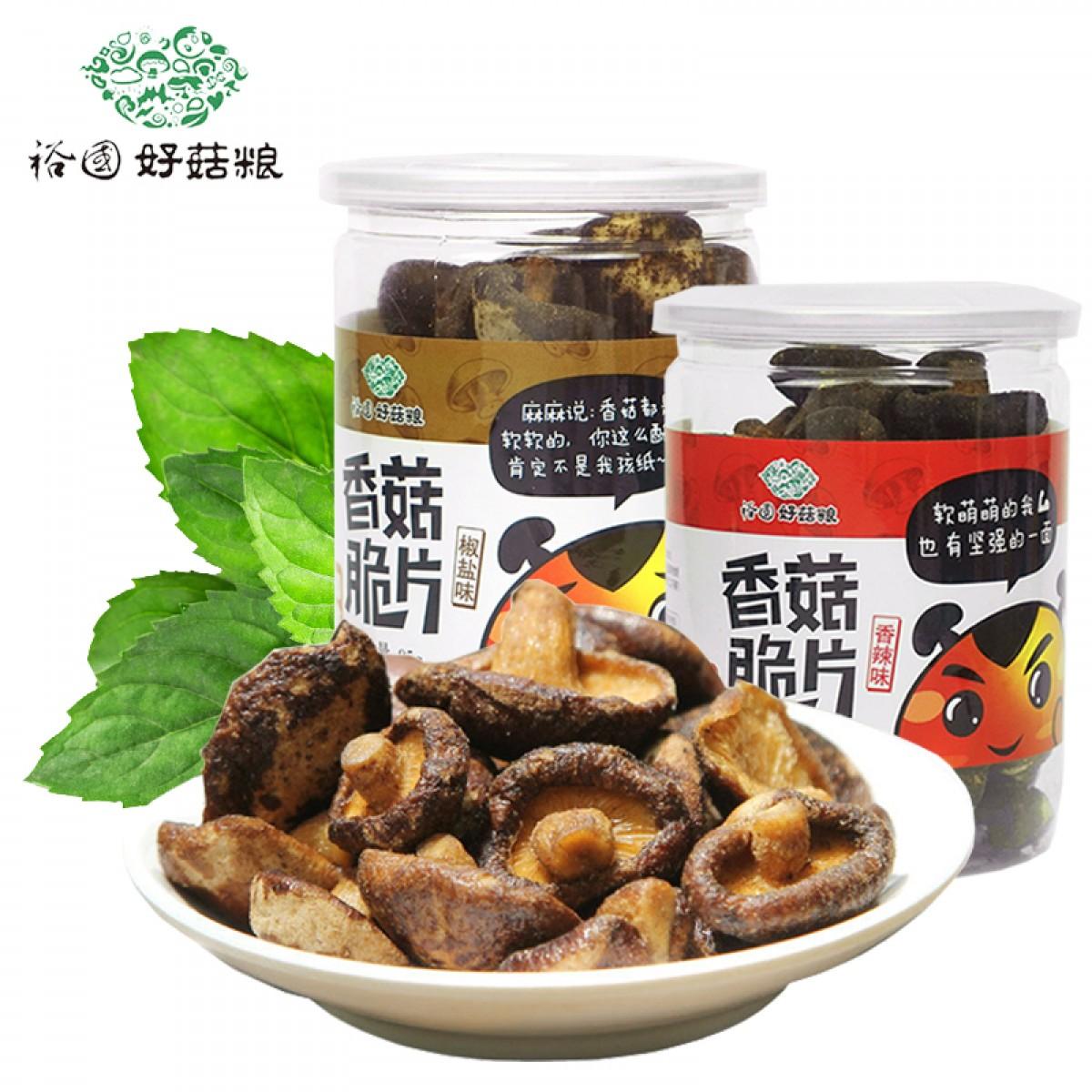 裕国香菇脆片85克罐装 孕妇脱水即食香菇干零食休闲办公小吃包邮