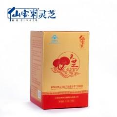 仙客来 牌 灵芝孢子油 维生素E软胶囊 单瓶装0.5g×30粒
