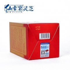 【下单送灵芝】仙客来 牌 灵芝孢子油 维生素E软胶囊 单瓶装0.5g×30粒