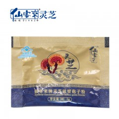 仙客来 灵芝破壁孢子粉 提高增强免疫力破壁灵芝孢子粉 2g*40袋 2g×40包