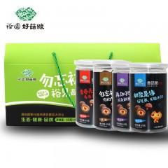 【精选年货】裕国香菇脆片礼盒 馈赠佳品