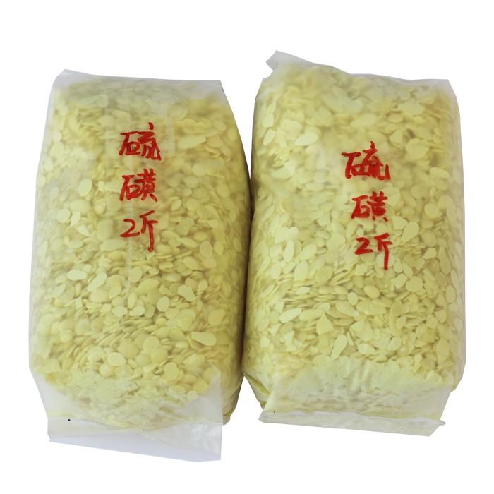 硫磺不溶于水,微溶于乙醇、醚,易溶于二硫化碳作为易燃固体硫磺主要用于农药等,净含量500g