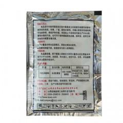 二氯异氰尿酸钠原克霉灵