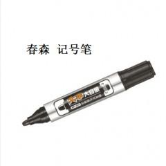 实验室专用工具-记号笔