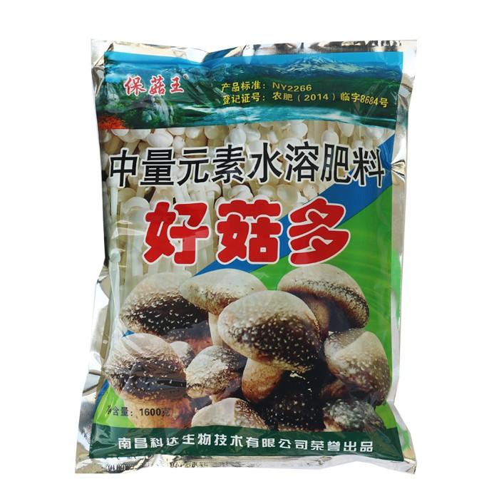 保菇王-好菇多重量元素水溶肥料