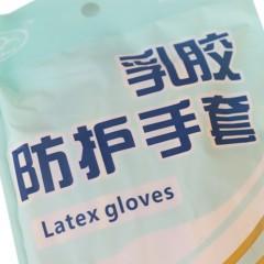 乳胶防护手套