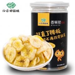 香蕉干香蕉片罐装100g酥脆香甜非油炸芭蕉水果干