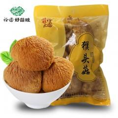 裕国猴头菇干货古田土特产农产品大菌菇特级168g
