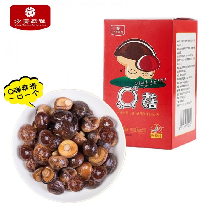 方美菇粮 Q菇 (盒装含有16克×10包) 口感爽滑Q弹 营养健康食品