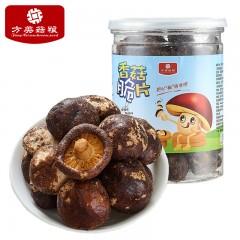 方美菇粮 香菇脆片85g罐装 休闲分享零食 酥脆香醇浓郁营养