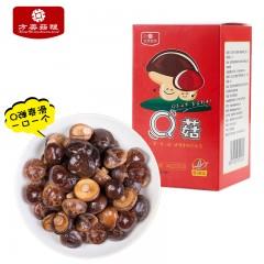 方美菇粮 Q菇 单盒装(16克×10包) 口感爽滑Q弹 营养健康食品