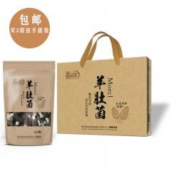 菌益侬羊肚菌 干货 仿野生栽培 云南特级羊肚菌 包邮 2袋赠送精美手提袋