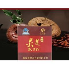 华裕新美灵芝孢子粉 2g×14袋