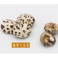 华裕新美随州大花菇200g