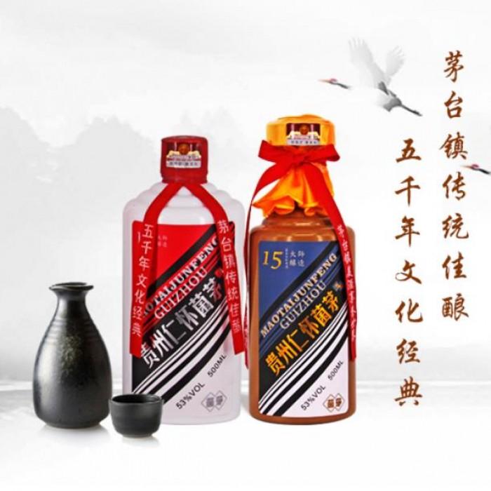 贵州仁怀菌茅酒 500ml单瓶装 10/15年 年茅台镇酒
