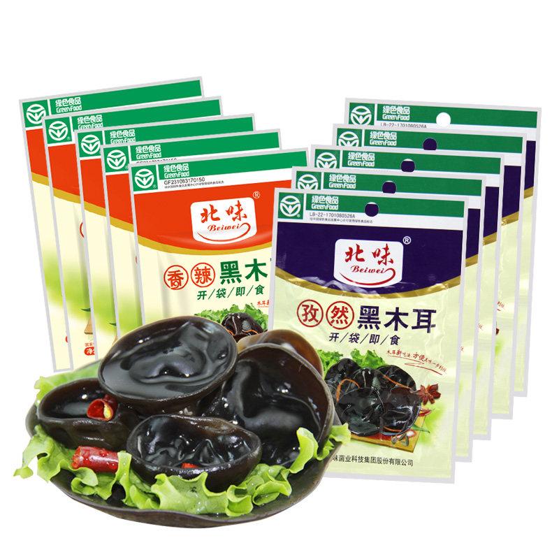 北味小吃黑木耳香辣味60gx10袋健康开袋即食下饭菜休闲零食品包邮