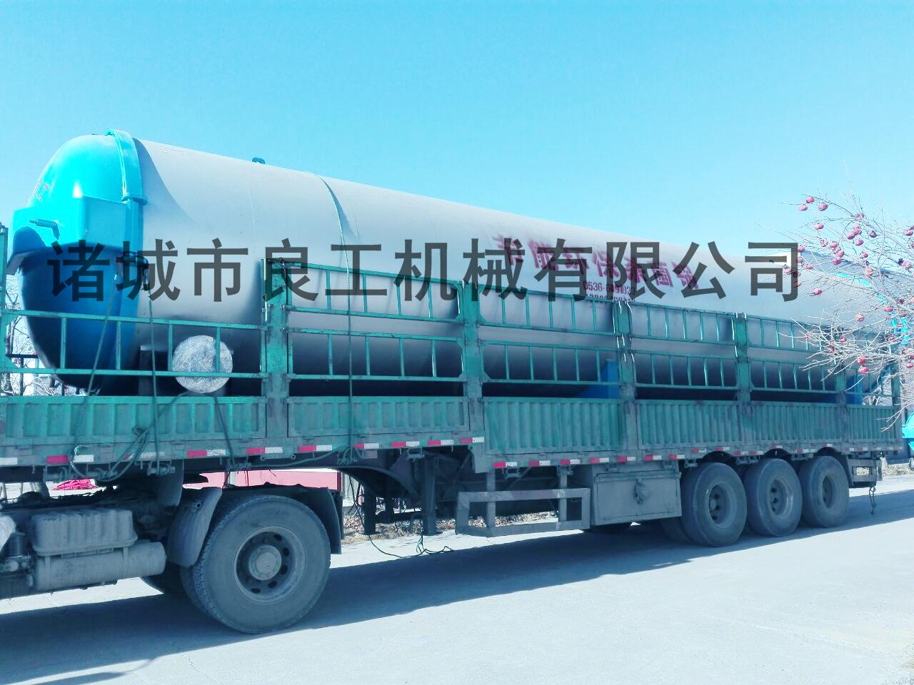 良工免锅炉节能环保型杏鲍菇灭菌锅LG-2300*12000 容积49.8立方