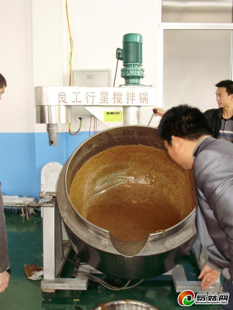 良工免锅炉多功能节能环保手动电加热式蘑菇炒酱锅