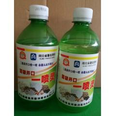 食用菌杀菌剂,一擦灵消毒剂,菌袋开口一喷灵 500毫升*24瓶/件