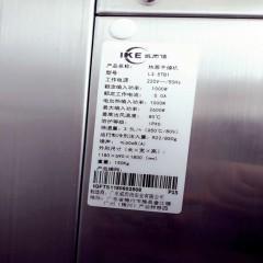中温一体机(L3.5AB)