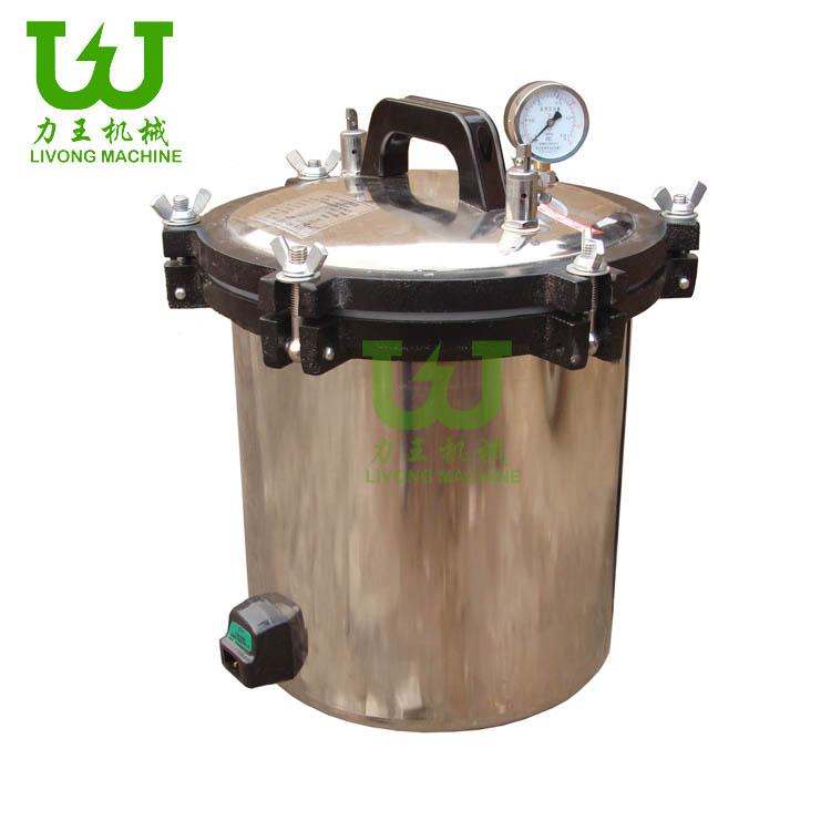 手提高压锅 食用菌机械设备物资原辅材料灭菌杀虫剂配件工具
