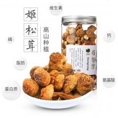 姬松茸(菌盖嫩,菌柄脆,口感好)