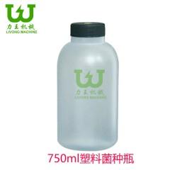 塑料菌种瓶 食用菌机械设备物资原辅材料配件工具