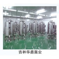 常满科技最新推出液体菌发酵罐