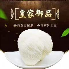 干古田猴头菇1包(125克)