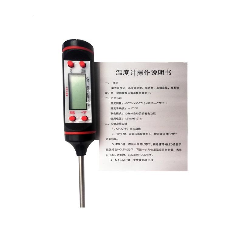 菌包内测温计 食用菌温度计
